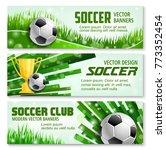 soccer sport club 3d banner...   Shutterstock .eps vector #773352454