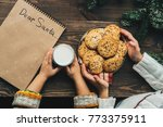 christmas wish list letter ... | Shutterstock . vector #773375911