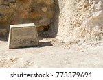 The Arrow On The Stone As A...