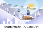 cable car transportation rope... | Shutterstock .eps vector #773381044