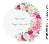 romantic semicircle garland... | Shutterstock .eps vector #773399191
