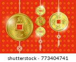 Chinese New Year Motif  Vector...