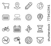 thin line icon set   cart ...   Shutterstock .eps vector #773412541