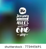 the journey of a thousand miles ... | Shutterstock .eps vector #773445691