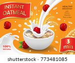 instant oatmeals with cherry.... | Shutterstock .eps vector #773481085
