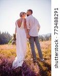 the lovely couple in love... | Shutterstock . vector #773488291
