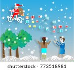 santa bicycles give christmas... | Shutterstock .eps vector #773518981