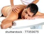 man receiving massage relax... | Shutterstock . vector #77353075