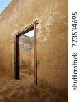 interior doorway in the...   Shutterstock . vector #773534695