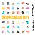 supermarket icons set | Shutterstock .eps vector #773577469