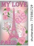 vintage france poster design.... | Shutterstock .eps vector #773581729