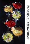 different cocktails or... | Shutterstock . vector #77361043