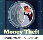scared businessman character... | Shutterstock .eps vector #773641084