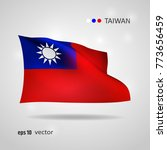 taiwan 3d style glowing flag... | Shutterstock .eps vector #773656459
