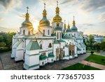 Small photo of Saint Sophia Cathedral in Kiev