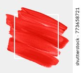 logo brush painted textured... | Shutterstock .eps vector #773658721