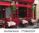 cozy street with tables of cafe ... | Shutterstock . vector #773663224