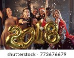 new 2018 year is coming  group... | Shutterstock . vector #773676679