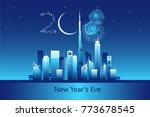 dubai cityscape with... | Shutterstock .eps vector #773678545