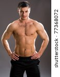 Portrait of muscular man - stock photo
