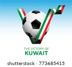 soccer ball with kuwait victory ...   Shutterstock .eps vector #773685415