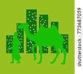flat icon on theme arabic... | Shutterstock .eps vector #773687059