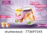 advertising yogurt template ... | Shutterstock .eps vector #773697145