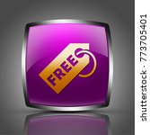 "free tag button isolated. ""3d... 
