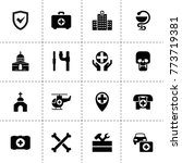 cross icons. vector collection...