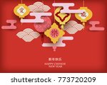 chinese lanterns. chinese new... | Shutterstock .eps vector #773720209
