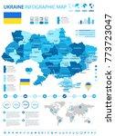 ukraine infographic map and... | Shutterstock .eps vector #773723047