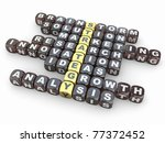 Conceptual image of strategy. Crossword from blocks with letters. 3d - stock photo