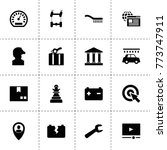 interface icons. vector...
