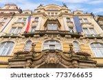 ministry of regional... | Shutterstock . vector #773766655