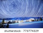 Star Trails Appearing...