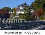 imperial palace in tokyo with... | Shutterstock . vector #773794549