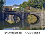 imperial palace in tokyo with... | Shutterstock . vector #773794555