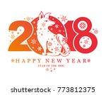 new years pattern dog  symbol... | Shutterstock .eps vector #773812375
