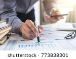 business financing accounting... | Shutterstock . vector #773838301