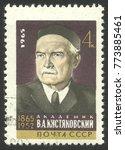 ussr   stamp printed 1965 ... | Shutterstock . vector #773885461