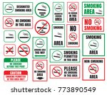no smoking and smoking area | Shutterstock .eps vector #773890549