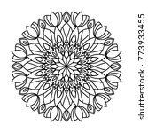 vector mandala design elements.  | Shutterstock .eps vector #773933455
