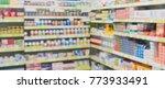 pharmacy drugstore shop... | Shutterstock . vector #773933491