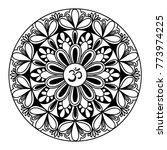 mandala frame with om symbol.... | Shutterstock .eps vector #773974225