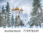 Orthodox Church In Winter In...