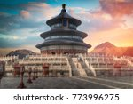 temple of heaven   temple and... | Shutterstock . vector #773996275