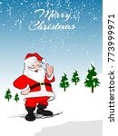 christmas flyer  25 december   | Shutterstock .eps vector #773999971