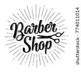 barbershop calligraphic... | Shutterstock .eps vector #774011014