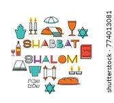 shabbat shalom greeting card....   Shutterstock .eps vector #774013081