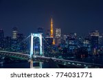 view of tokyo cityscape at... | Shutterstock . vector #774031771